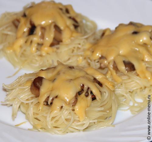 гнезда из макарон с грибами